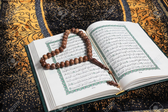 The Significance of Surah Al Kauthar